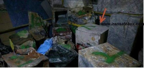 گاو صندوق دیجیتالی نسوز T670 کره ای