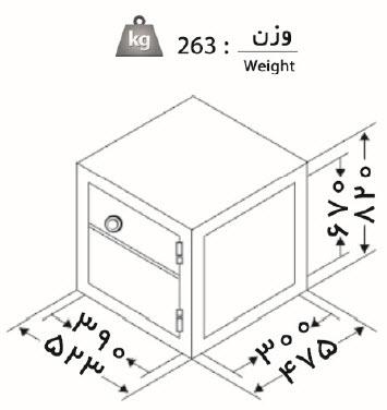 گاو صندوق کاوه سدید 820KR رمزی