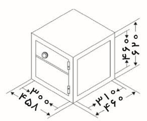 گاو صندوق کاوه 250 رمزی