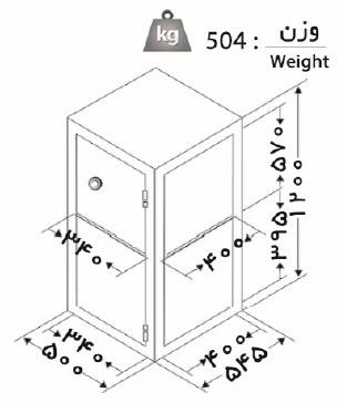 گاو صندوق کاوه 550 دو طبقه رمزی