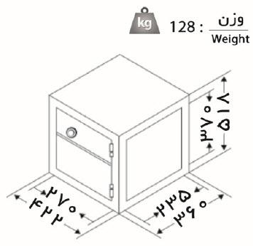 گاو صندوق نسوز کاوه 150 رمزی