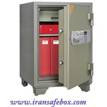 Fire Proof Safe BST750