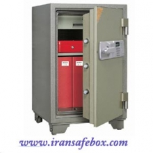 Fire Proof Safe BST1000