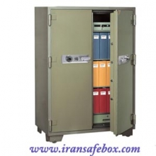 Fire Proof Safe BST1750